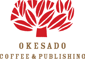 オケサドコーヒーアンドパブリッシング